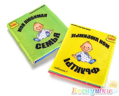 """Мягкая книжка """"Книжка малышка"""" Семья"""