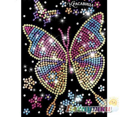 аппликация пайетки бабочка