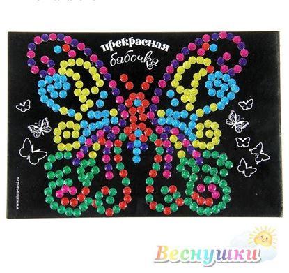 аппликация бабочка