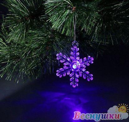 снежинка малая светодиодная