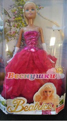 Кукла [3212 АВCD]