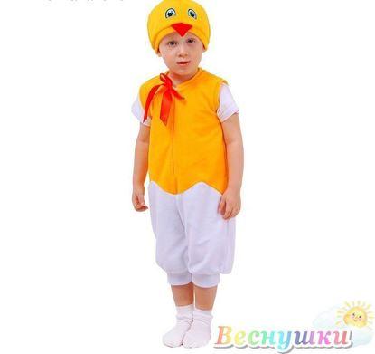 цыпленок костюм