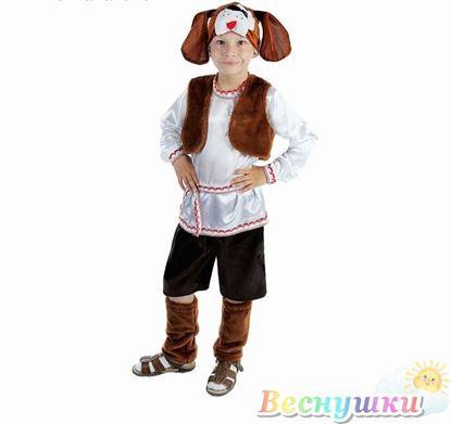 костюм собака