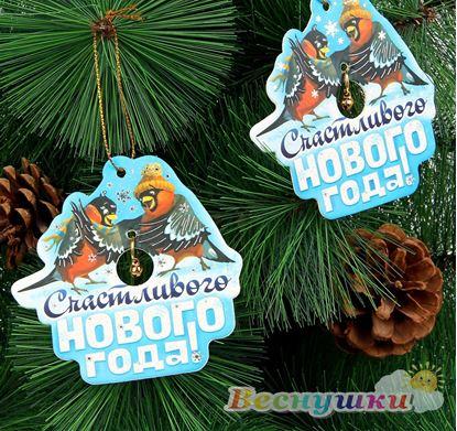 """Новогодняя подвеска на елку """"Счастливого Нового года"""""""