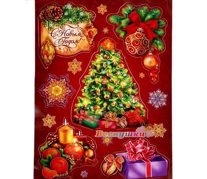 """Интерьерная наклейка """"Новогоднее торжество"""""""