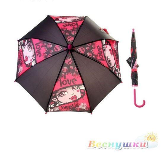 Зонтик детский Monster High