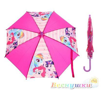 Детский зонт-трость My Little Pony