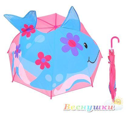 """Детский зонтик """"Дельфинчик"""""""