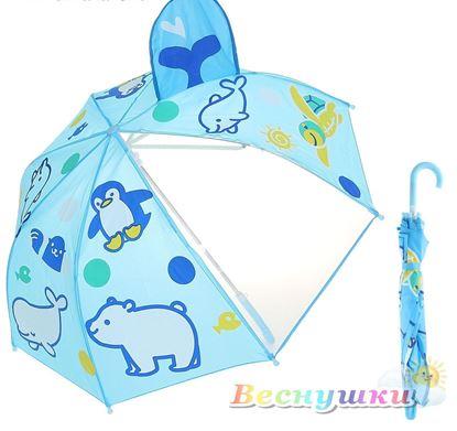 """Детский зонт """"Крайний север"""" с изображением животных"""