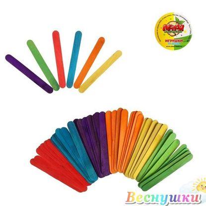 Счетные палочки большие цветные, набор 50 штук