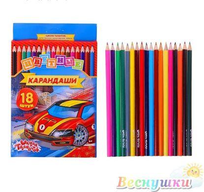 карандаши машинки