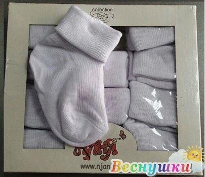 Носочки белые ТМ Няня