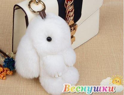 Брелок белый кролик