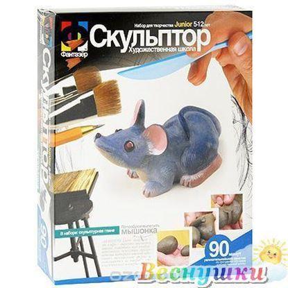 """Набор для лепки """"Мышонок"""""""