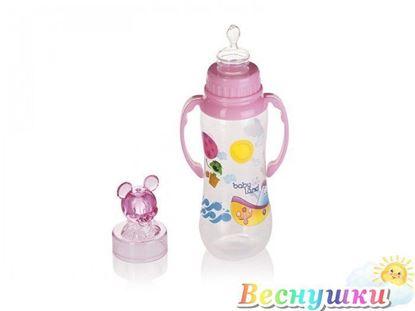 Бутылочка для кормления BabyLand