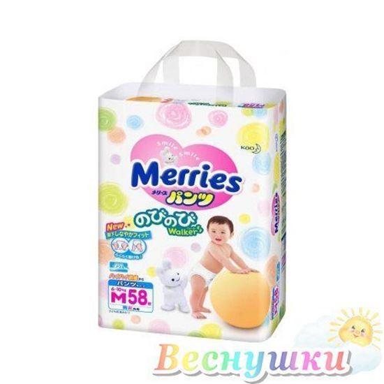 подгузники-трусики Merries M58 (6-10кг)