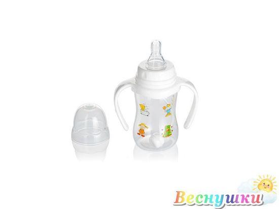 Бутылочка BabyLand 150 мл