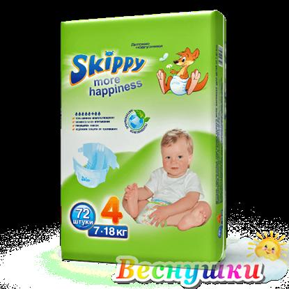 Подгузники  Skippy р4 (7-18кг), 72 шт