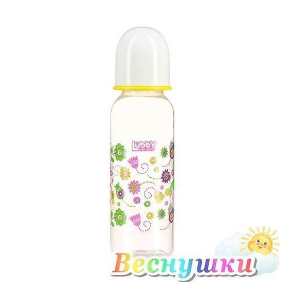 """Бутылочка """"Малыши и малышки"""", 250 мл"""