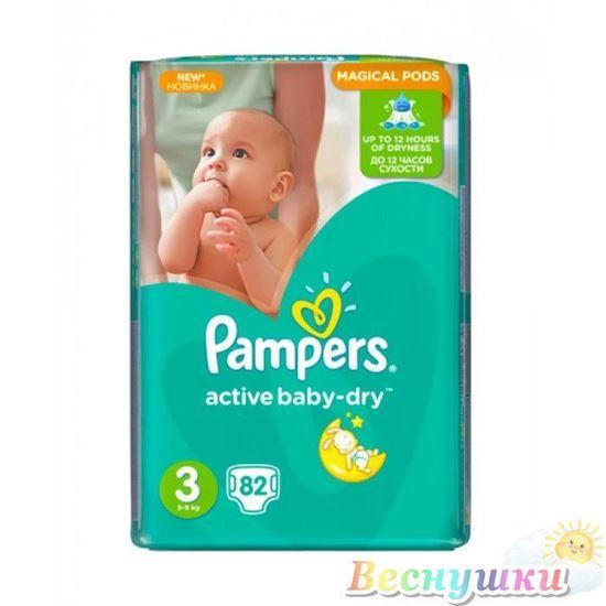 Подгузники Pampers 3
