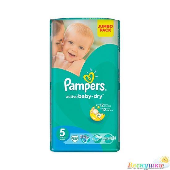 Pampers подгузники 5