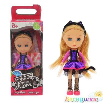 Кукла Крошка Кэт 182091
