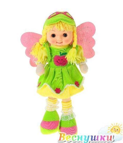 Мягкая игрушка, кукла с крыльями