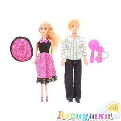 """Набор кукол """"Пара"""""""