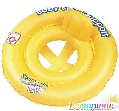 Надувной детский круг для плавания Swim Safe