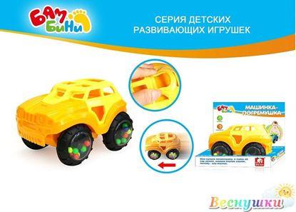 Машинка-погремушка БамБини