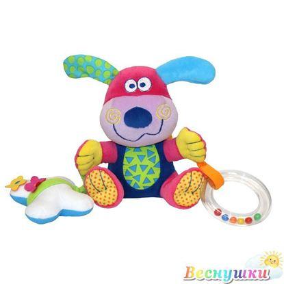 """Мягкая игрушка """"Собачка"""" с погремушкой"""