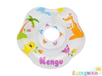 Круг для купания Kengu